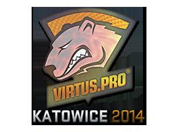 印花 | Virtus.Pro(全息)| 2014年卡托维兹锦标赛