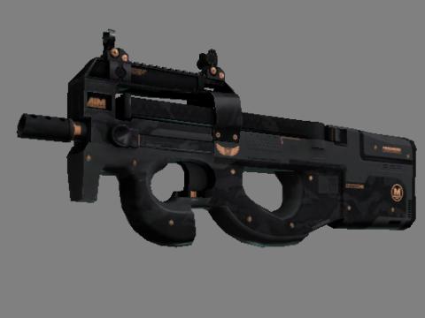 P90 | 精英之作 (略有磨损)