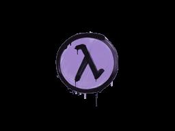 封装的涂鸦 | λ 符号 (纯紫)